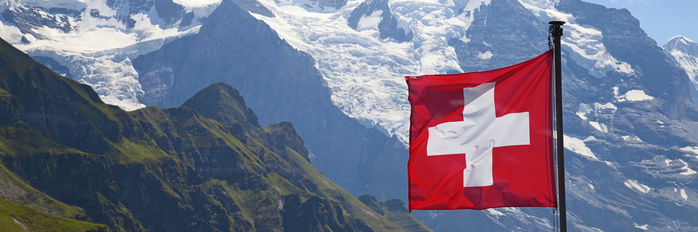 Моя Швейцария